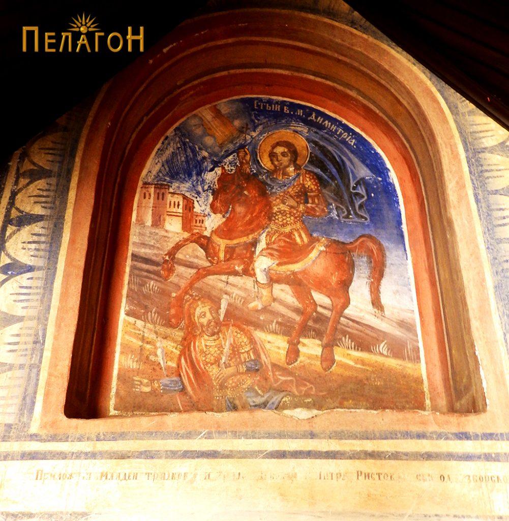 Св. Димитрија над вратата на западниот ѕид - прилог од Македонци од Зборско