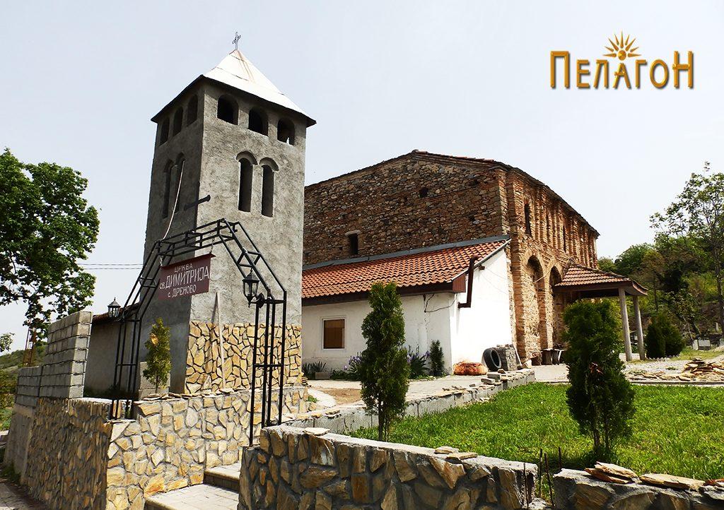 """Црквата """"Св. Димитрија"""" со камбанаријата од западната страна"""