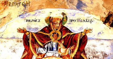 Покров на Пресвета Богородица - манастирска порта - Трескавец