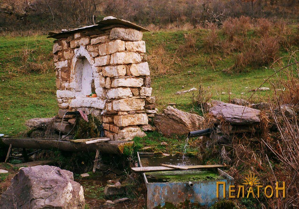 Две чешми над селото