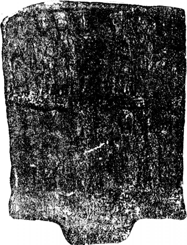 Споменик од мермер со релјеф - мошне оштетен