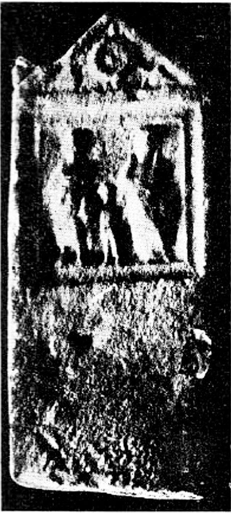 Надгробен споменик од мермер со потекло од селото Канатларци