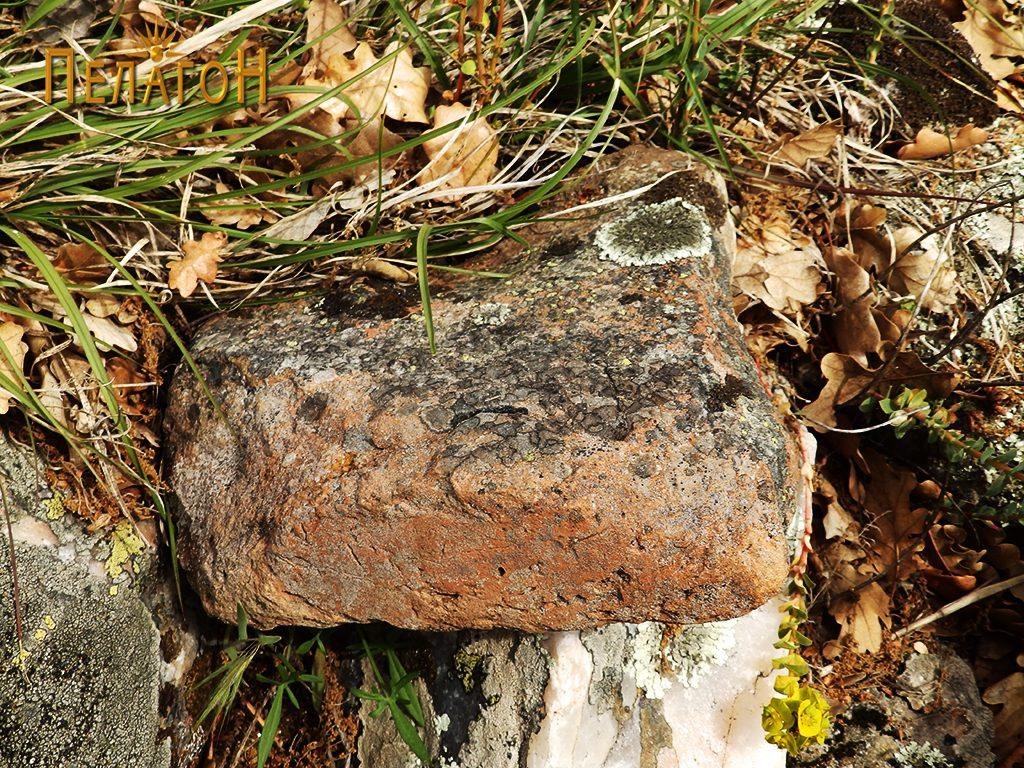 Фрагмент од цигла со старо потекло