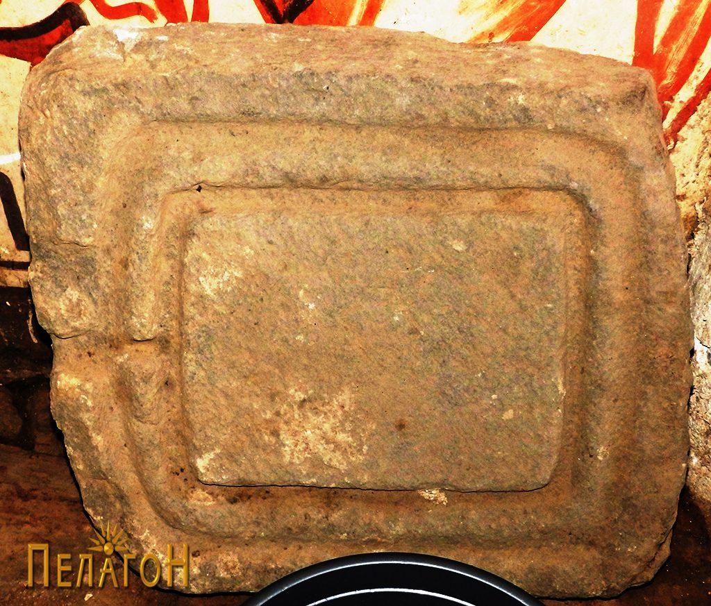 Камениот објект за цедење овошен сок од црквата