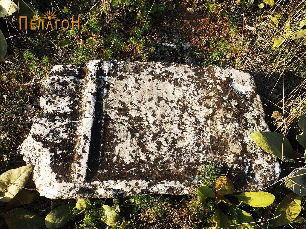 Фрагмент од мермерна стела со релјеф