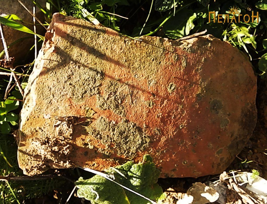 "Фрагмент од керамички сад од л. ""Манастирот"""