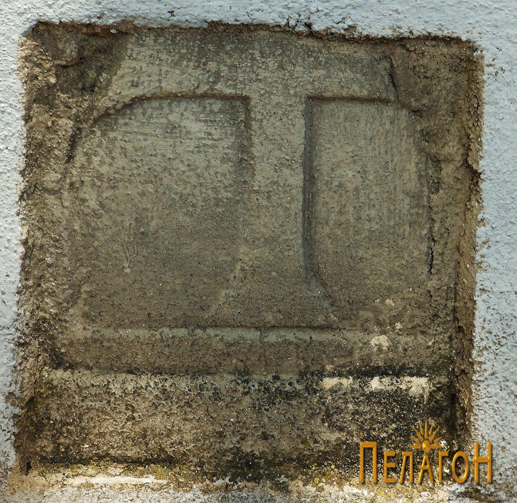 Фрагмент од камен блок со крст