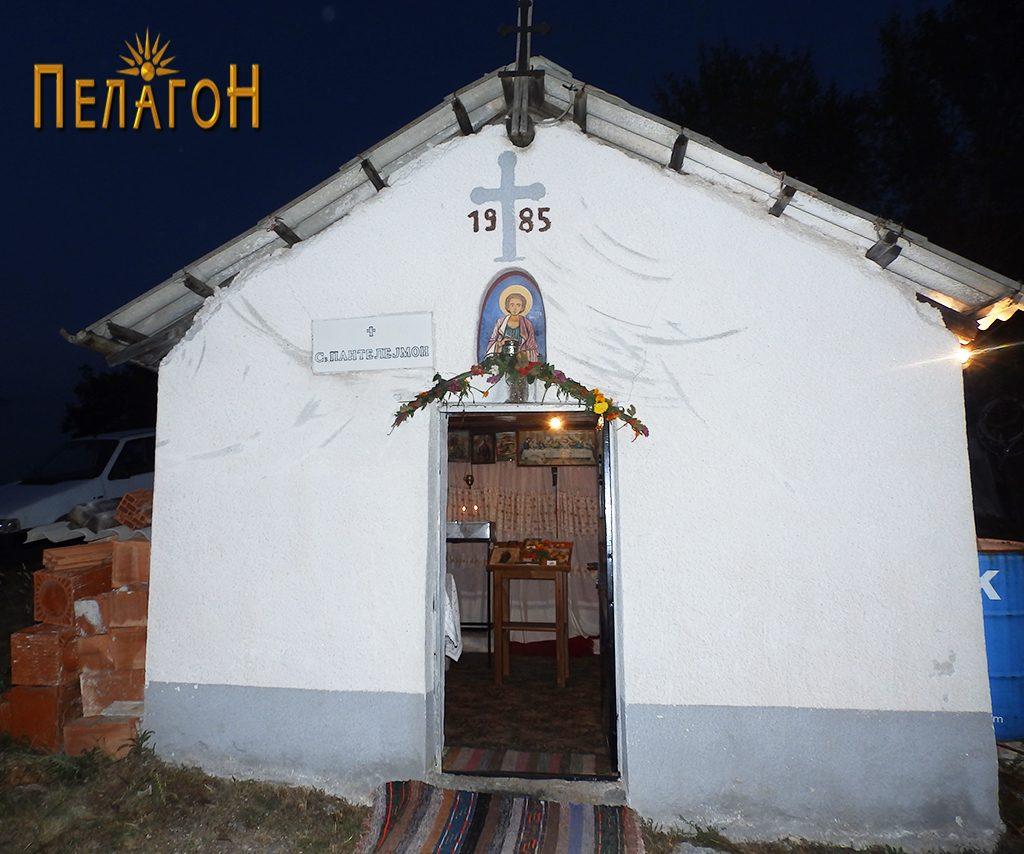 """Помалата црква од манастирот """"Св. Пантелејмон"""""""