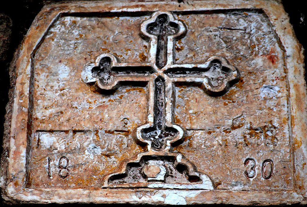 Плоча со крст и година на изградба на црквата