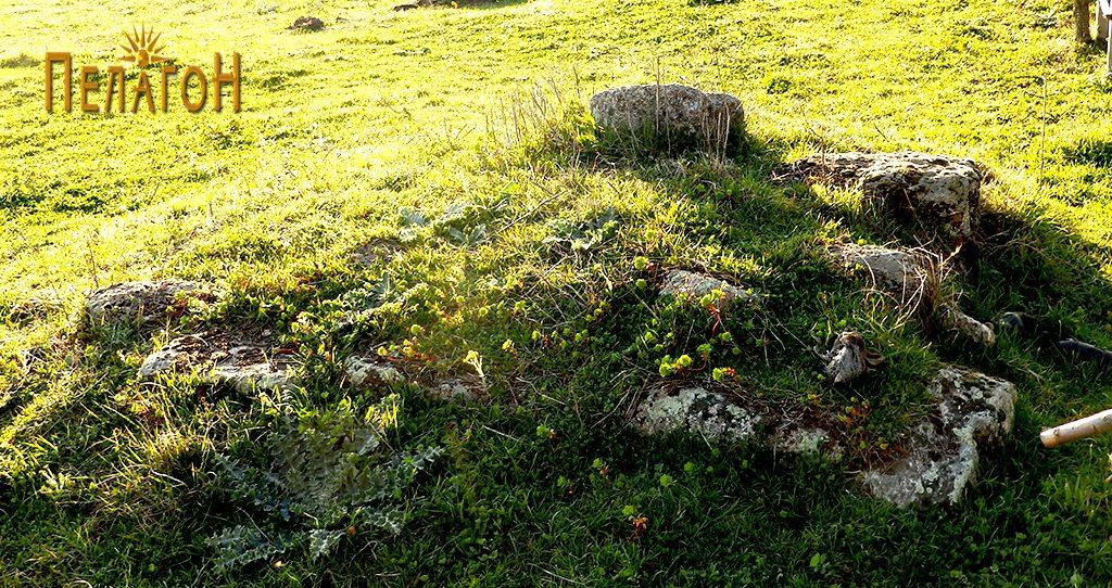 Остатоци од могилата денес