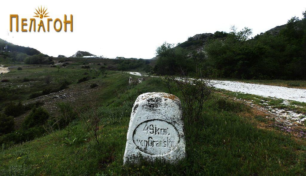 """Милјоказ на стариот пат за Скопје во близина на л. """"Садои"""""""