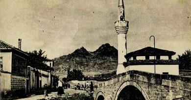 """Мостот """"Кемерлија"""" со Маркови Кули"""