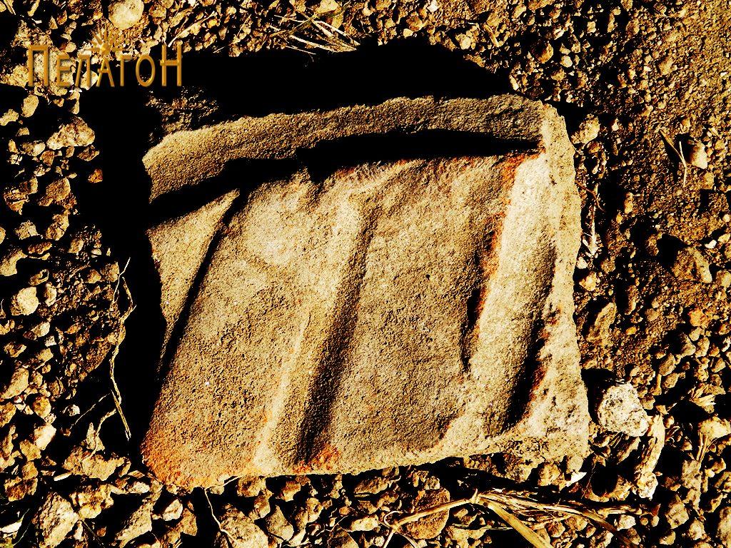 """Фрагмент од керамички предмет кај """"Слонот"""" 2"""