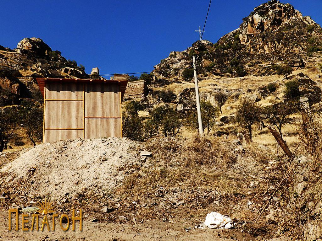 Платформа од депонија