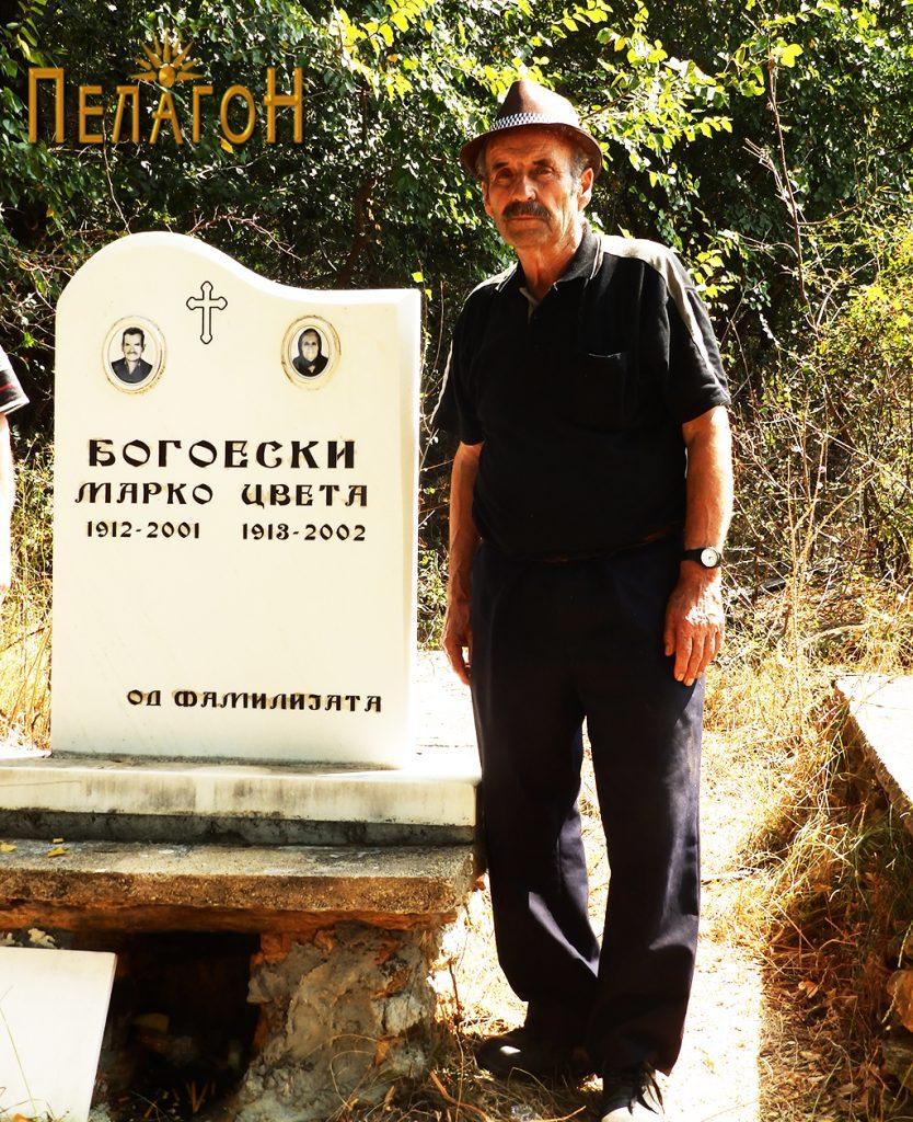 Павле Богоески - внук на војводата Атанас Џамо - на гробот на својот татко Марко