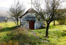 """Малата црква """"Св. Петка"""""""