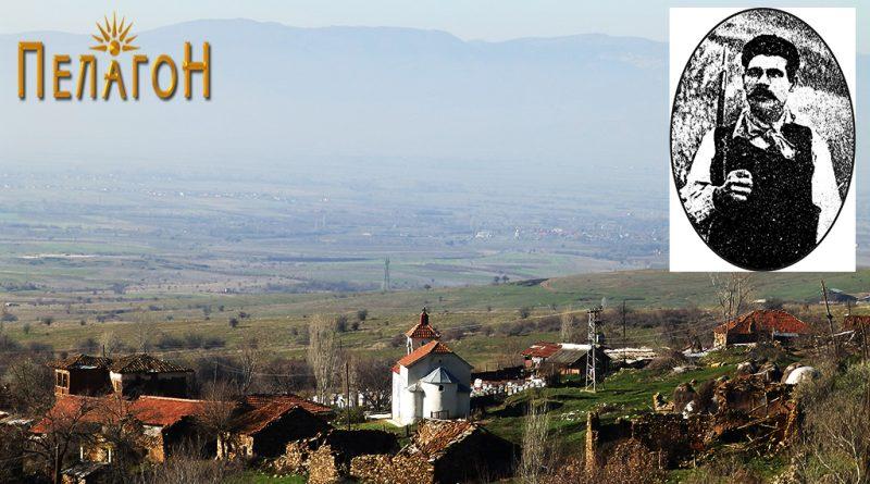 Дел од селото Прилепец и војводата Атанас Џамо