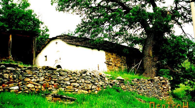 Црквата во селото Вепрчани каде биле погребани Ѓорѓија и Стојан Лажот