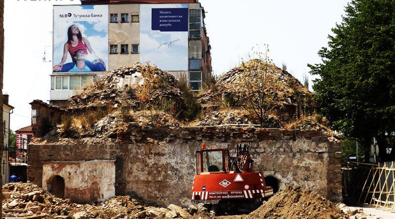 Пред нерколку години, при еден обид за изградба на објект залепен за бањата 5