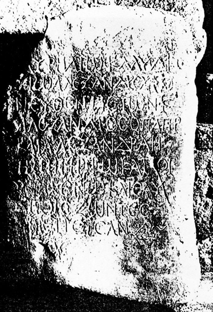 Споменикот со натпис - денес во Музејот на град Скооје