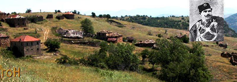 Селото Брник